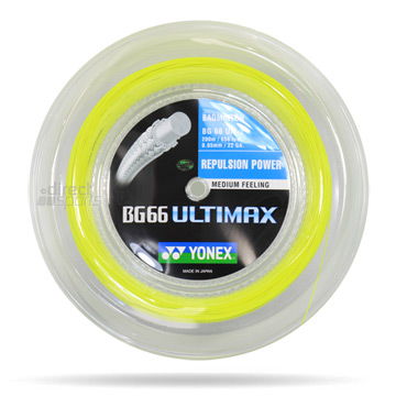 Yonex BG 66 Ultimax Yellow Badminton Racket String (200 metre reel)
